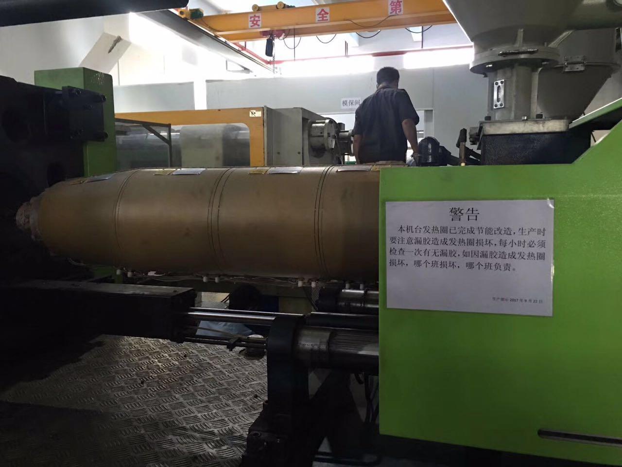 塑胶机械节能改造