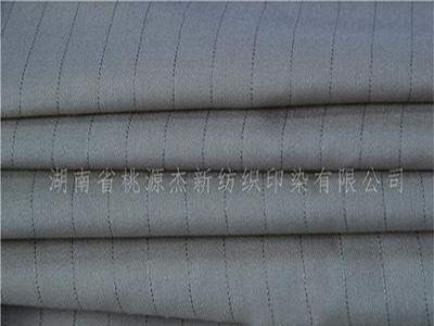 江苏防静电面料方格布――专业防静电面料,杰新纺织供应