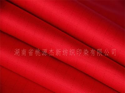 杰新纺织提供好的防静电面料产品,江苏防静电面料防静电面料