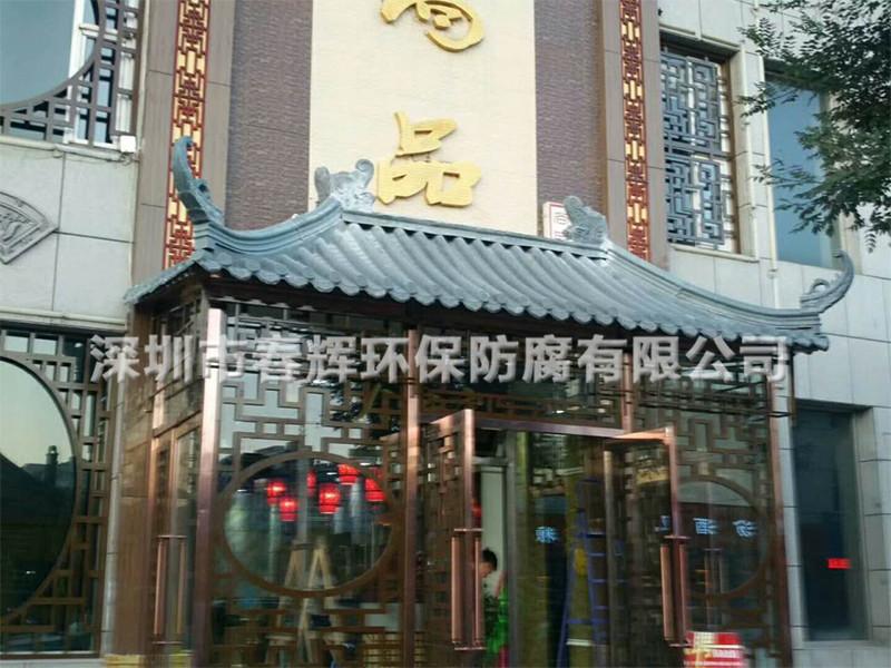 四川古建筑玻璃鋼仿古瓦-哪兒有賣物超所值玻璃鋼仿古門頭瓦