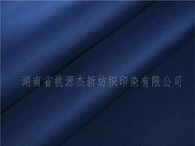 常德代理工装面料――河南工装面料工作服面料
