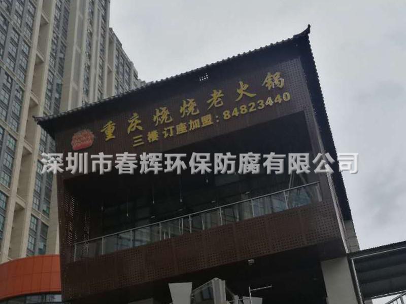 北京古建筑玻璃钢仿古瓦-玻璃钢仿古门头瓦供货商