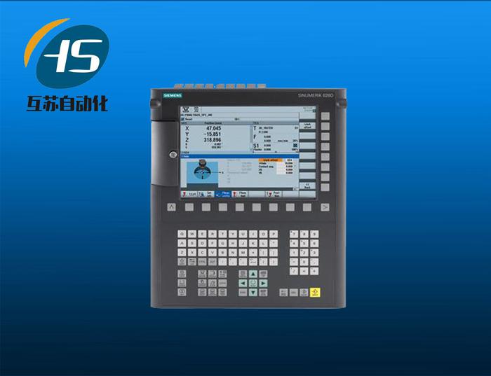 西门子数控系统厂-上海质量好的西门子数控系统出售