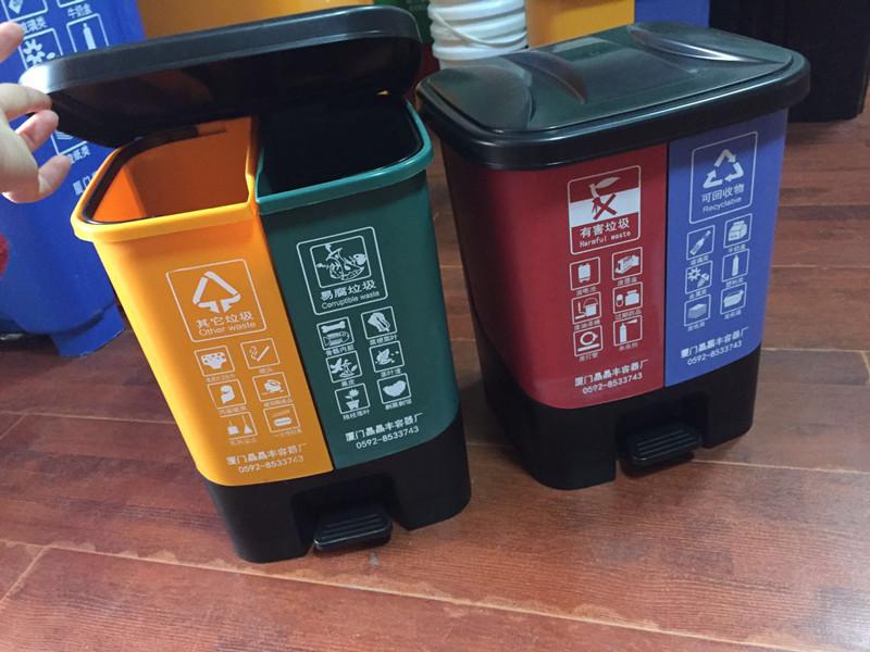 南平食品桶|买厦门学校幼儿园四色分类垃圾桶上哪好