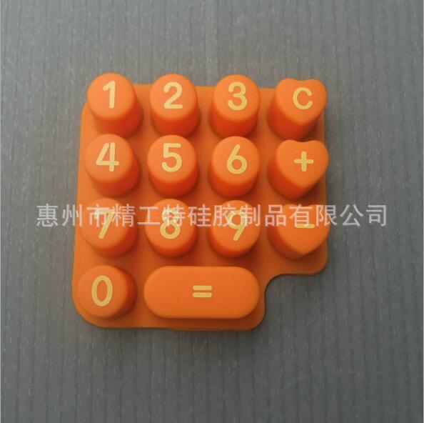 山东防水硅胶按键|广东地区专业的硅胶按键