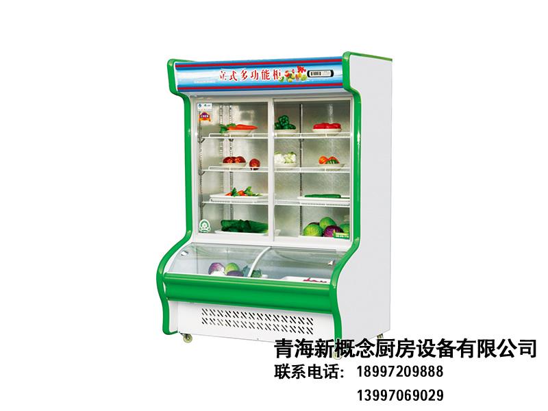 西寧買冷柜哪家便宜-西寧超市風幕柜