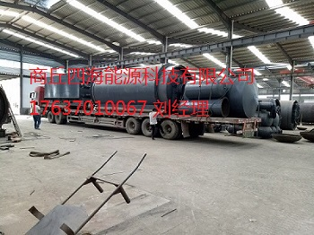 商丘四海——专业的轮胎炼油设备提供商|炼油设备供应商
