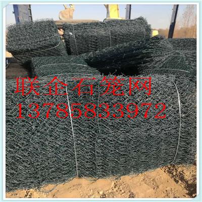联企石笼网制品为您供应优质石笼格宾网钢材 ——福建石笼格宾网