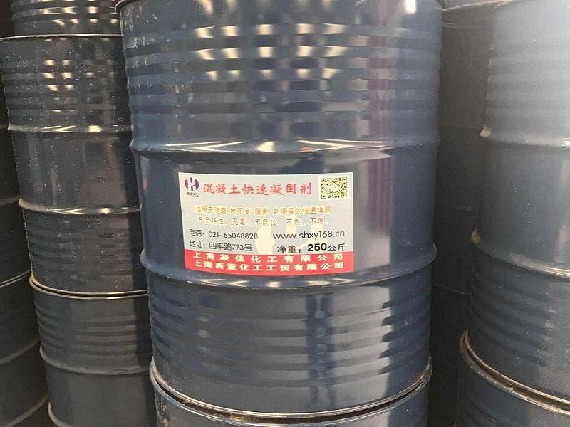 上?;炷量焖倌碳脸Ъ襙质量可靠的混凝土快速凝固剂火热供应中