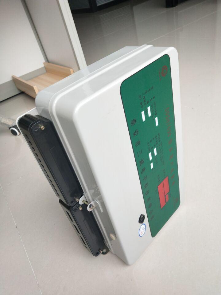 单相电表_南宁哪里有供应实惠的广西远控型多用户电表