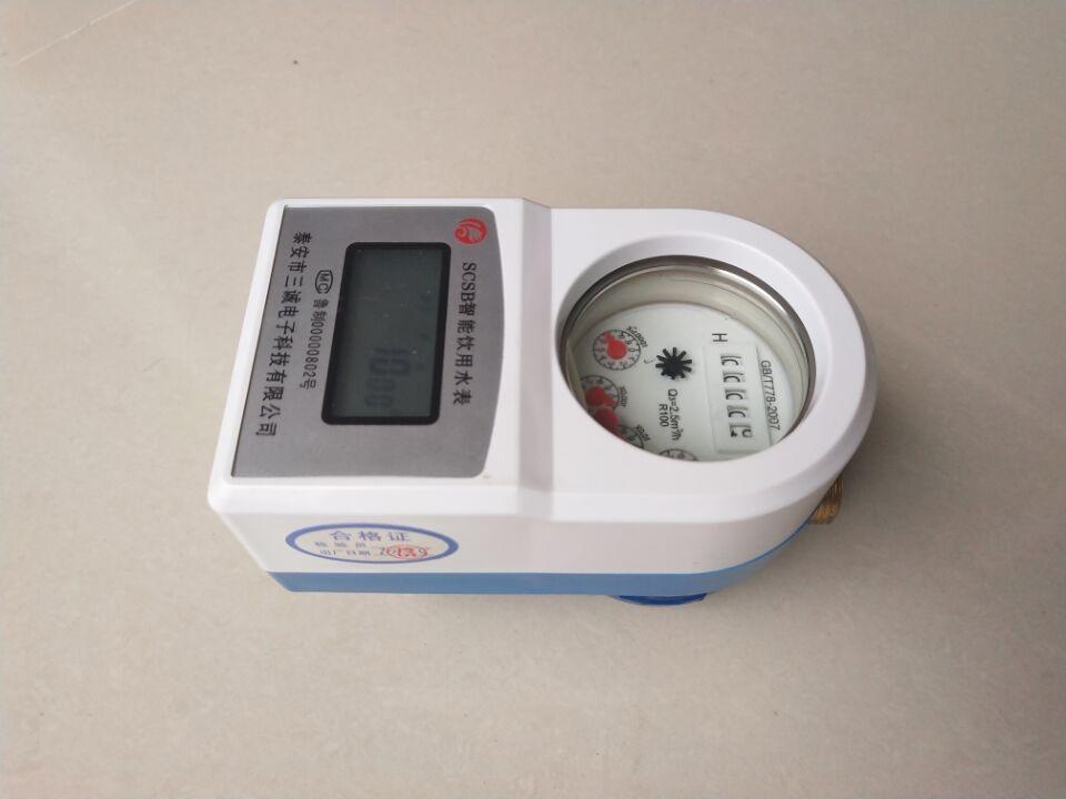 普通水表:广西水表-大量供应性价比高的广西皓立数字式智能预付费水表