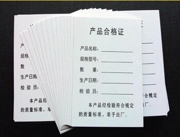 票据信封信纸定制打印厂家哪家好-不干胶印刷热线电话