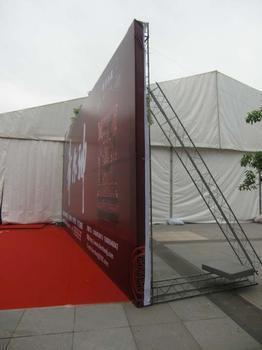 展览展示公司,展览展示牌专业厂商_中天浩艺广告传媒有限公司
