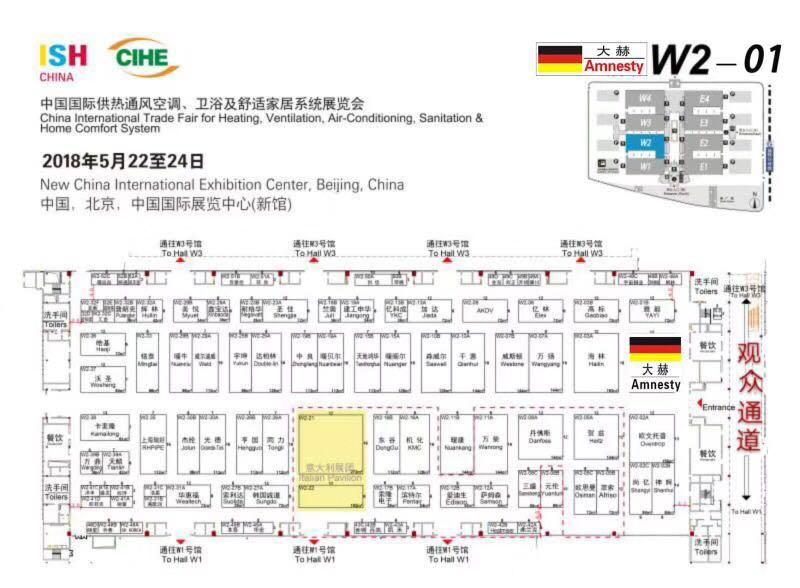 北京电壁挂炉厂家_哪里有售高性价电锅炉