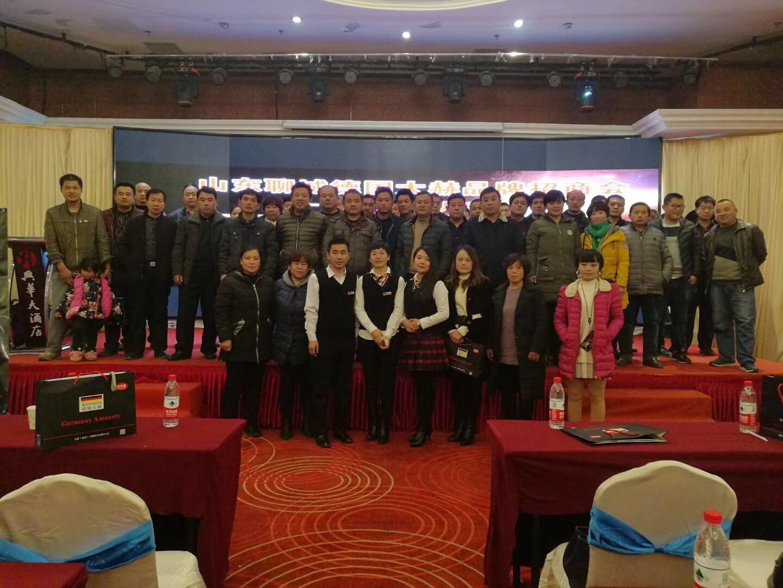 北京高温超薄电暖气厂家-大赫节能科技-声誉好的电锅炉公司