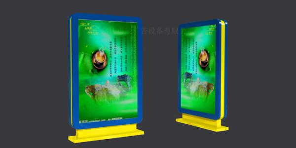 买广告牌灯箱当然找金智源广告设备 广告灯箱价格如何