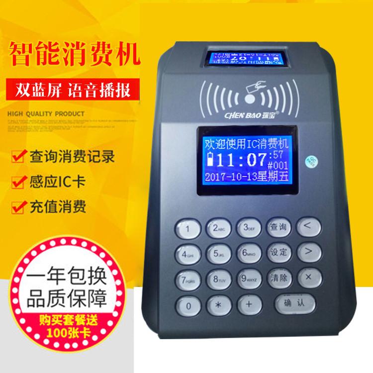 专业的临沂-山东声誉好的济南琛宝消费机CBXF-P5供应商