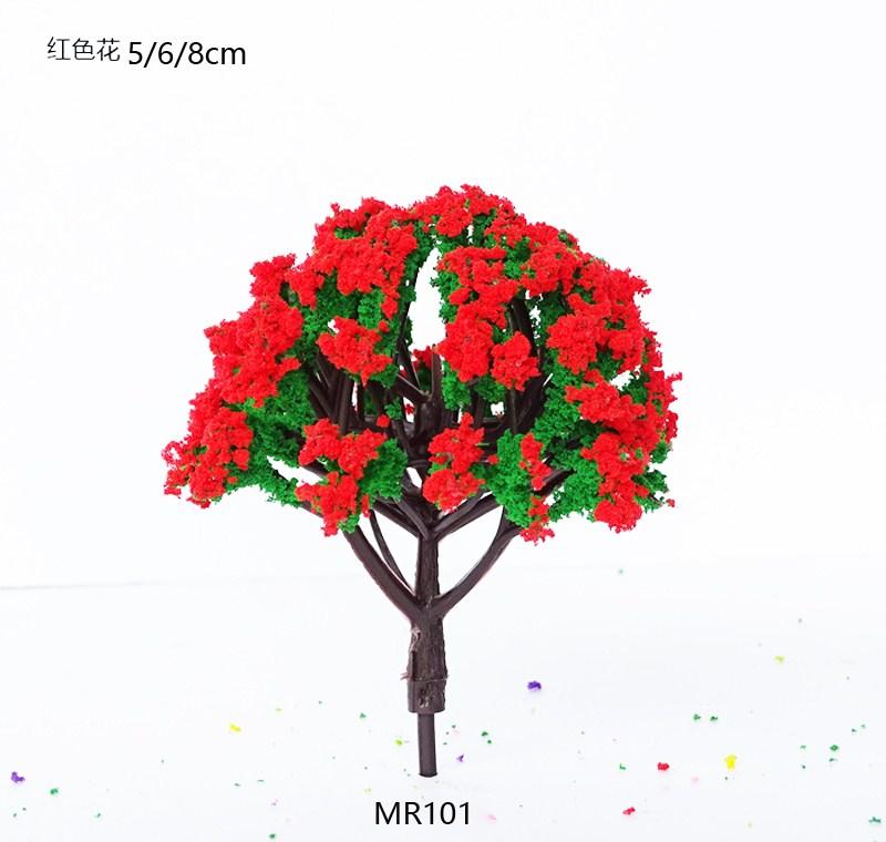 广州市拾柏千贸易价格划算的灌木树供应 树木模型有什么