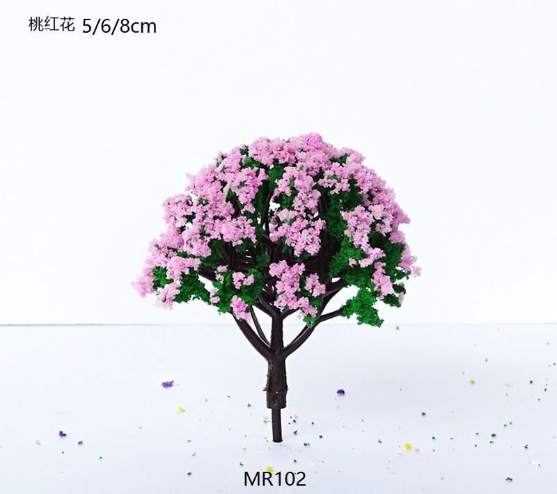 什么样的灌木树耐用 芙蓉黄花树
