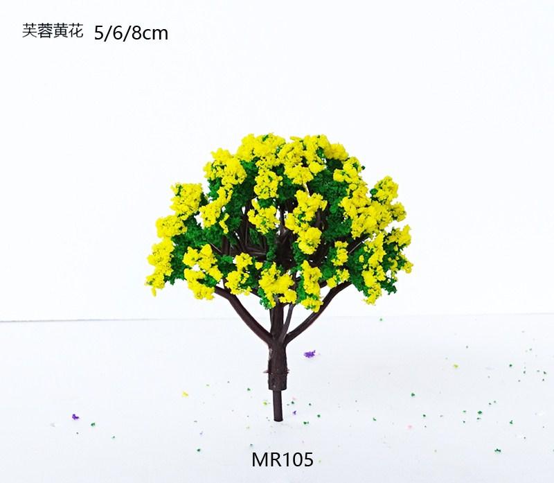 广东专业的树木模型厂家树供应 灌木