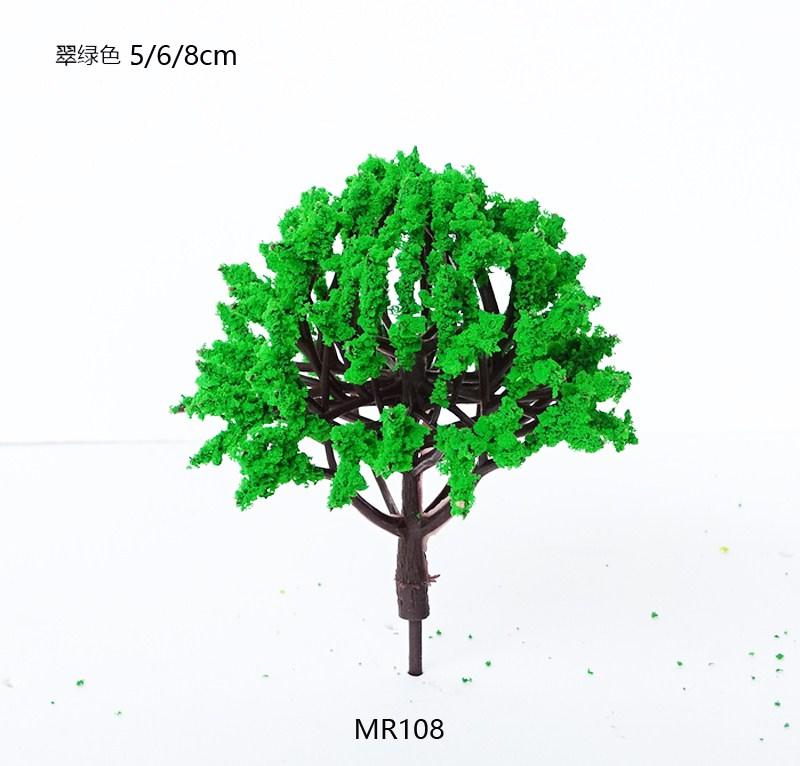 树木|广东有品质的灌木树供应