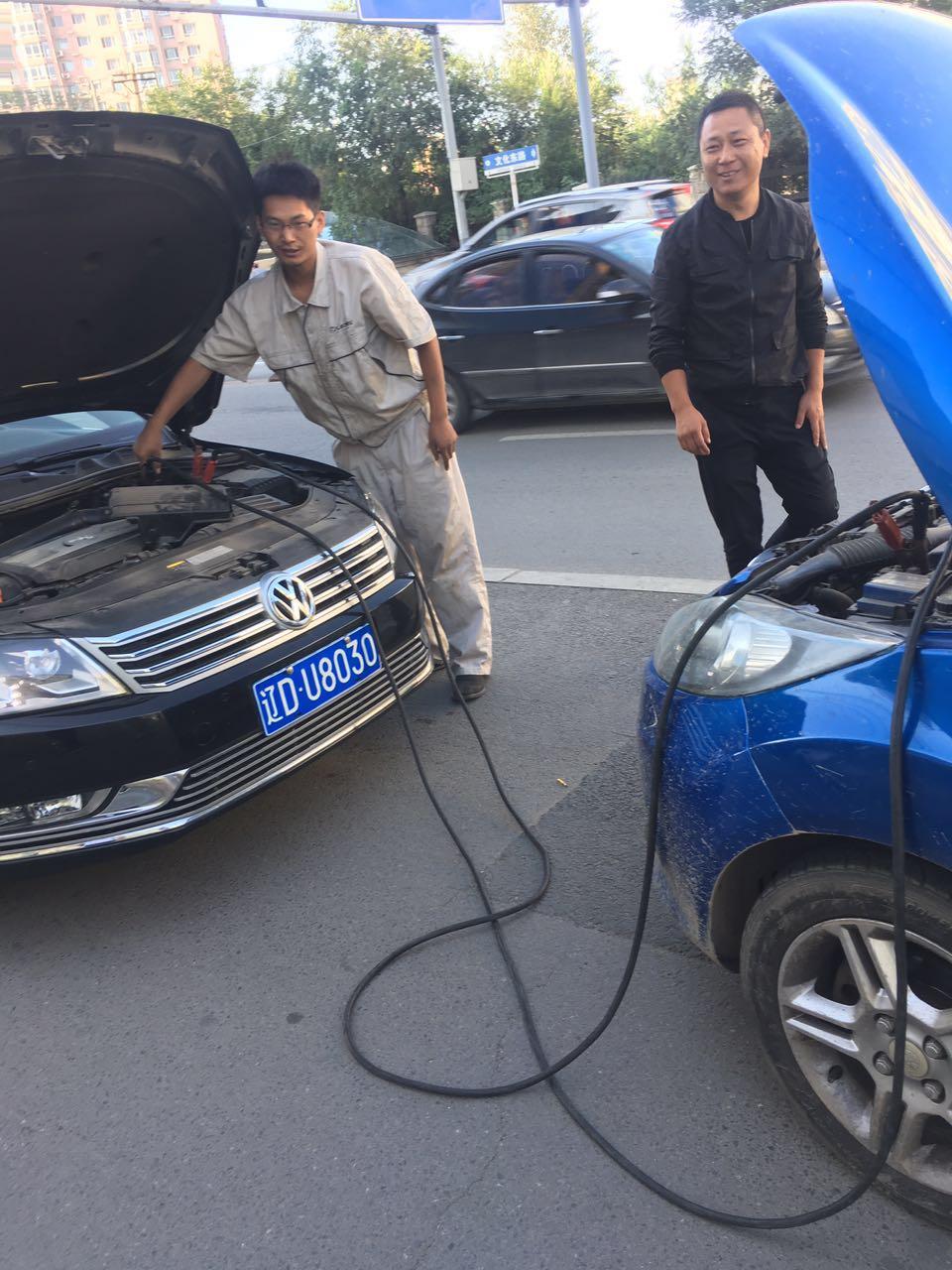 吉林豐田專業維修|專業的專業維修豐田公司當選沈陽君興源汽車維修