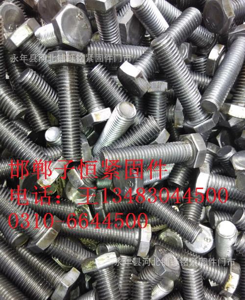 市场上销量好的30螺栓在哪买 邯郸外六角螺栓厂家