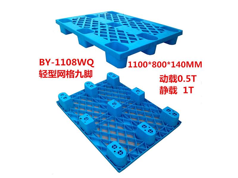 塑料托盘代理加盟-百一塑业供应新品塑料托盘
