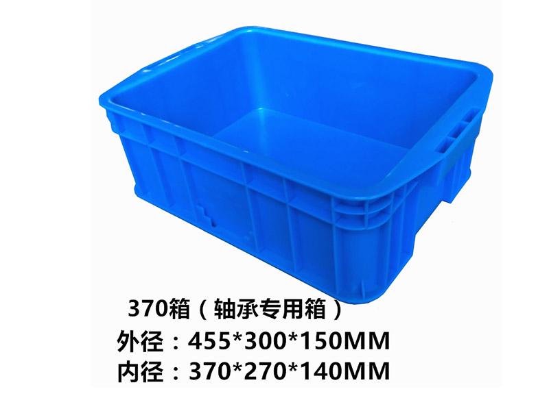 塑料周转箱专卖店_塑料周转箱供应商