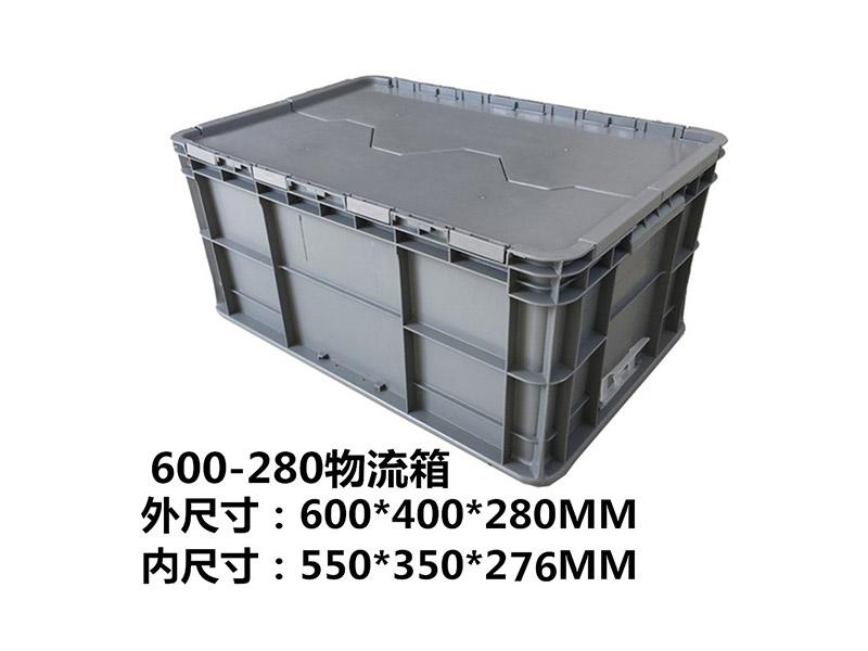 塑料托盘|质量好的物流箱价格