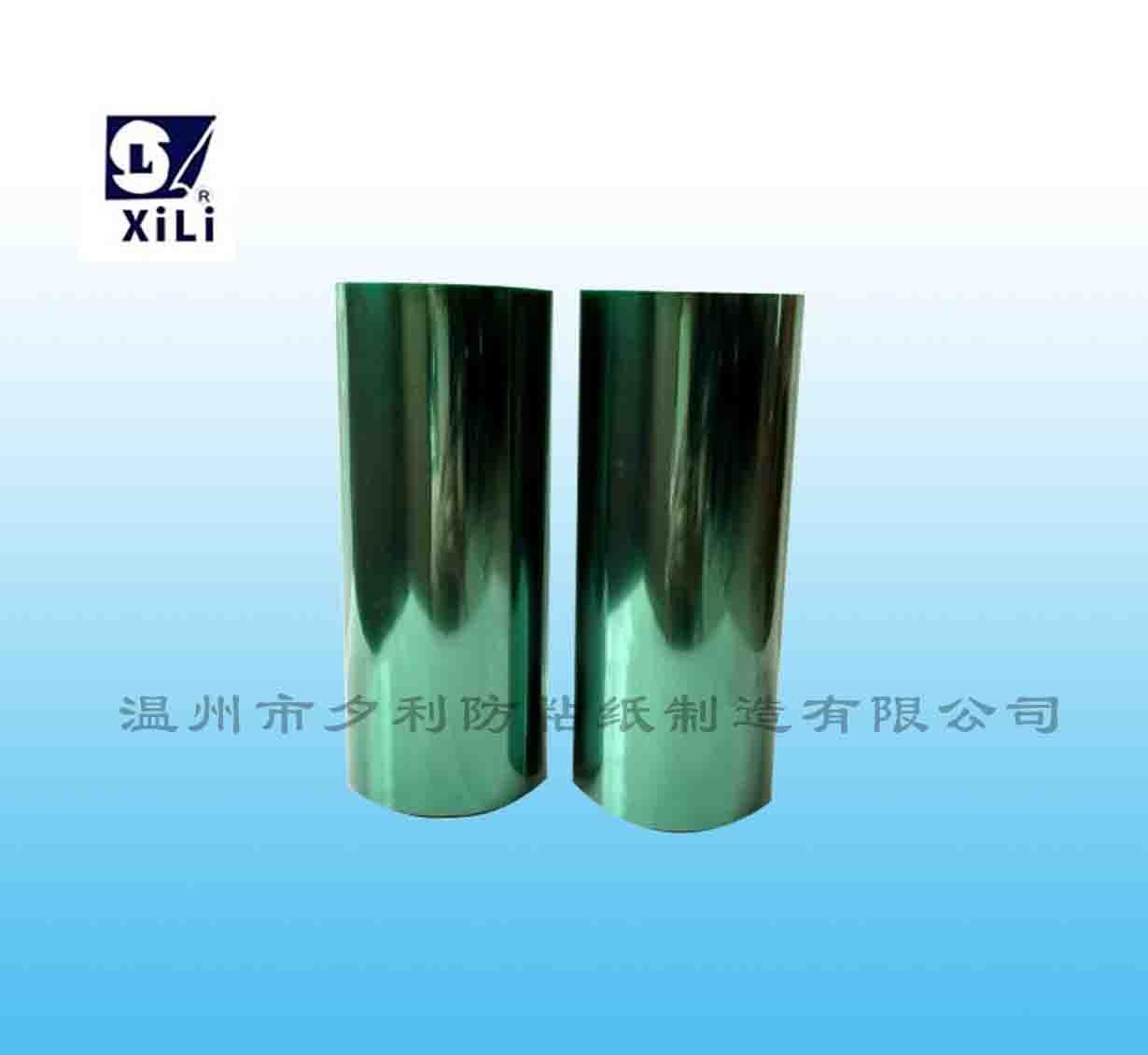 浙江价格合理的离型膜推荐 氟素离型膜厂家