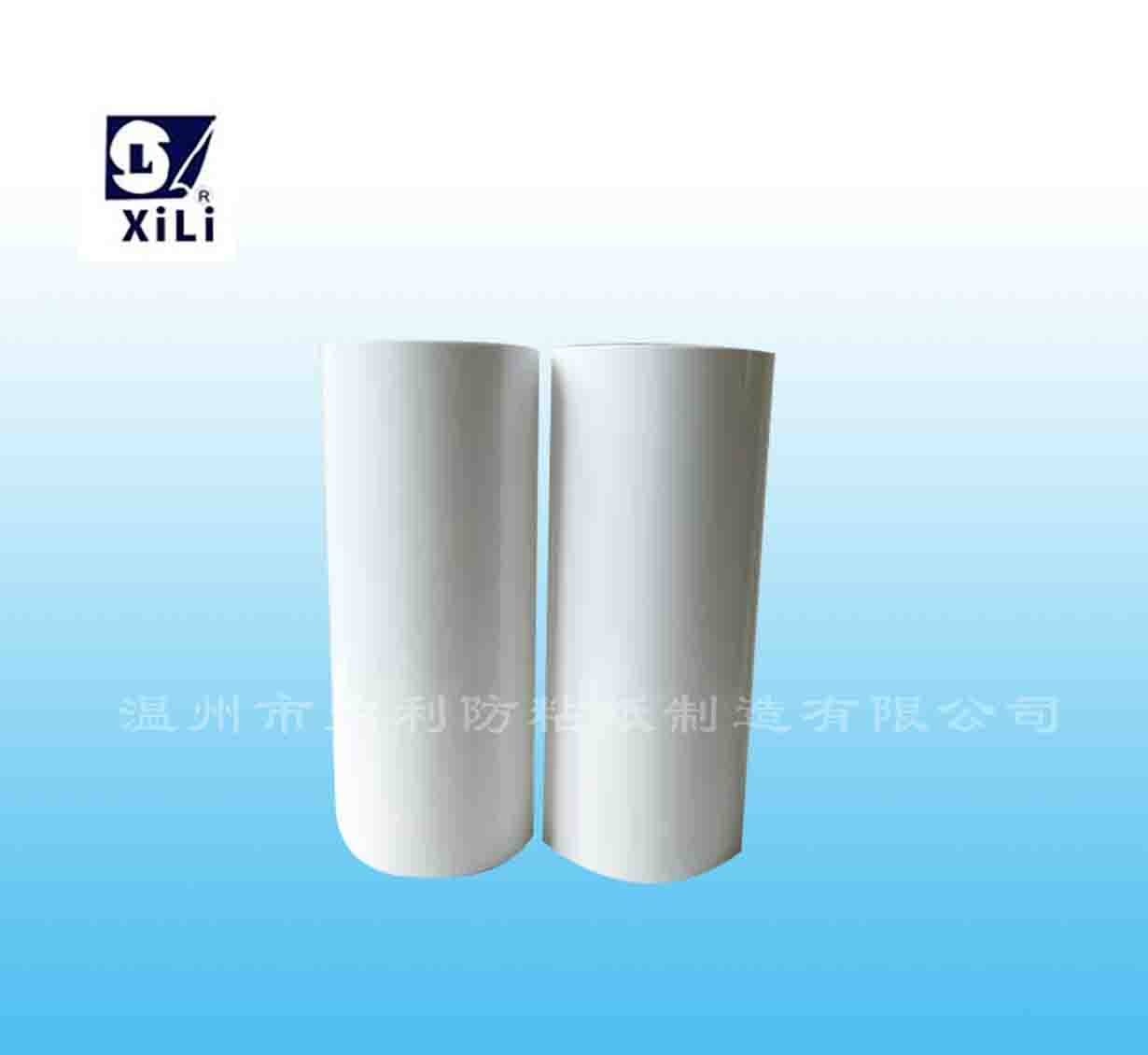 抗静电保护膜|实惠的离型膜产自温州夕利公司