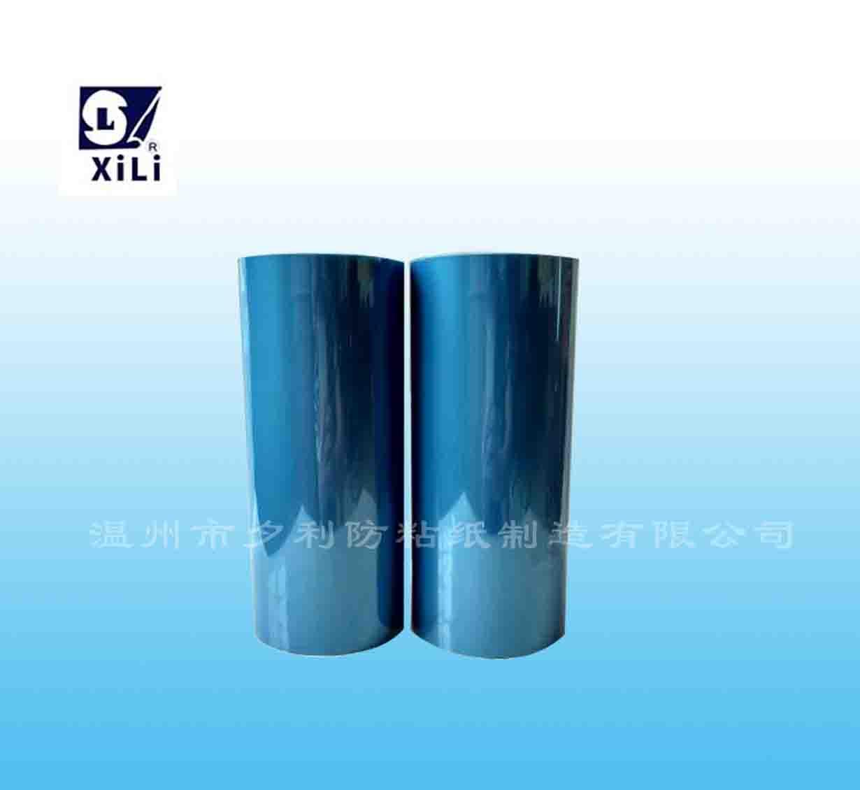 浙江畅销的离型膜厂家——氟素离型膜供应商