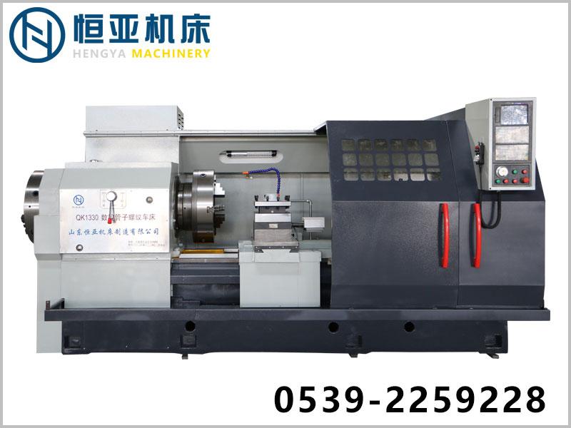 杭州大孔车床价格-口碑好的QK1330数控管子螺纹车床在哪可以买到