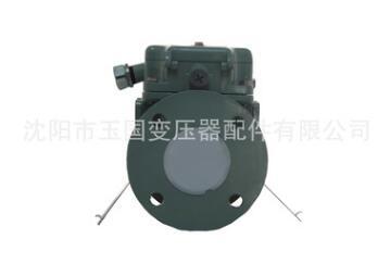 壓力釋放閥廠家-沈陽玉國變壓器配件公司供應價位合理的壓力釋放閥