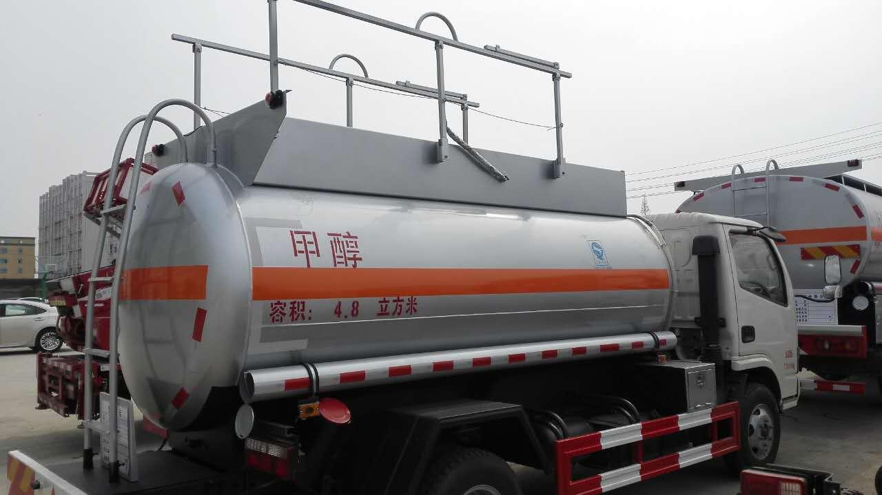沈阳飞沃化工大量供应甲醇,甲醇供应