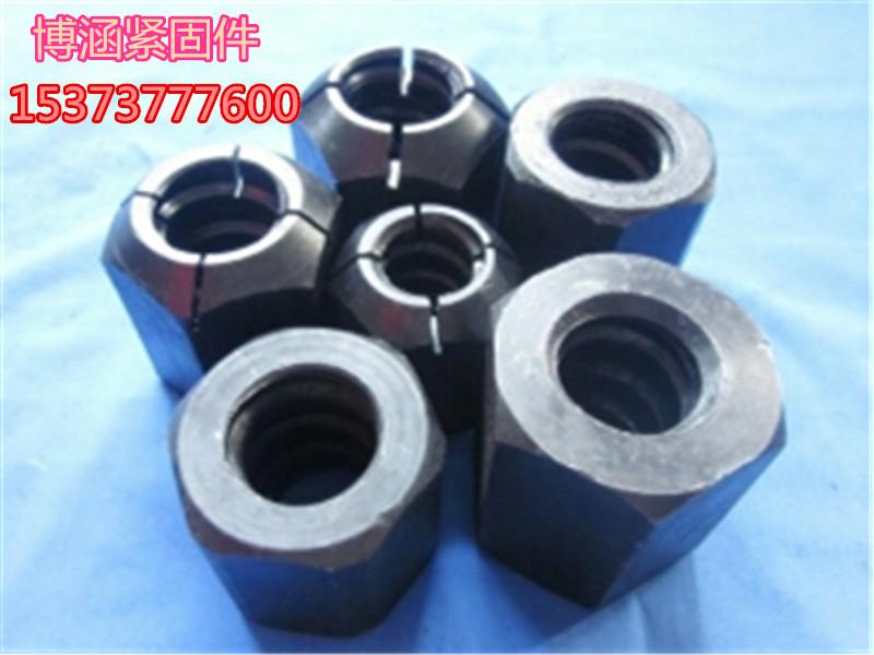 博涵紧固件——质量好的粗轧螺纹钢螺母提供商-精轧锚具厂家