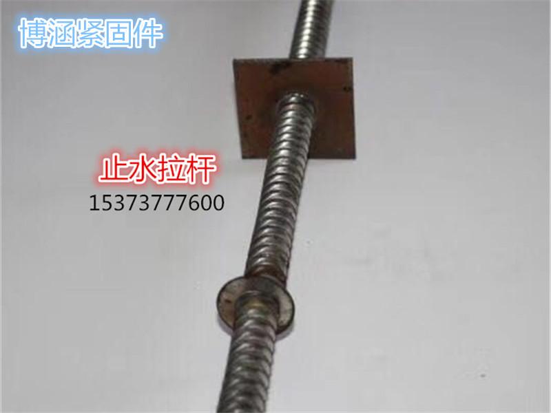 加工三段式止水拉杆生产厂家_河北优良三段式止水拉杆生产厂家推荐