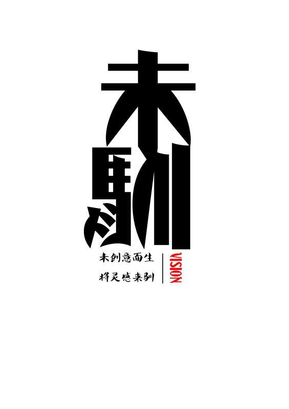 莆田动画公司-未驯厦门广告片制作制作_价格实惠