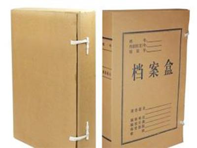 焦作性价比高的档案盒哪里买——安徽档案盒定做