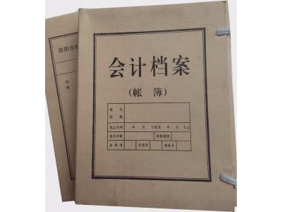 出售河南好用的档案盒 档案盒定做供货商