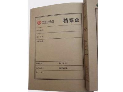 河南档案盒厂家优惠,哪家有专业的档案盒