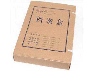 广东档案盒定做|焦作物超所值的档案盒推荐