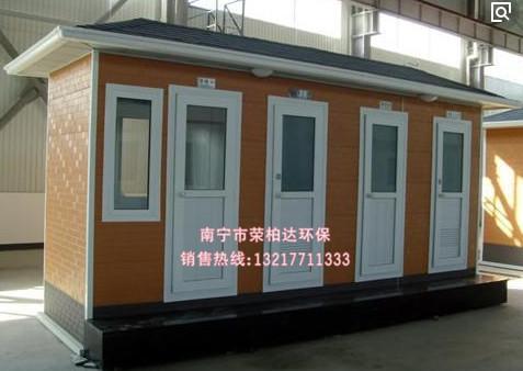 南宁移动卫生间|优良南宁移动厕所就找南宁荣柏达环保