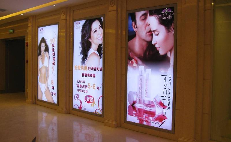中天浩艺广告传媒有限公司专业生产楼顶大字 沈阳灯箱
