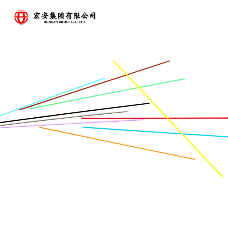 威海宏安名企供应室内缆,电话线,GYDTA光缆