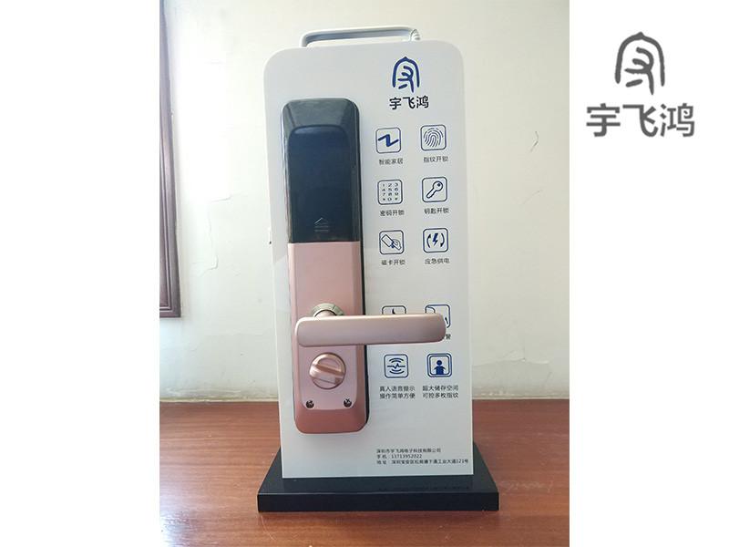 深圳时尚智能家居滑盖指纹锁批发供应|电子滑盖锁价格