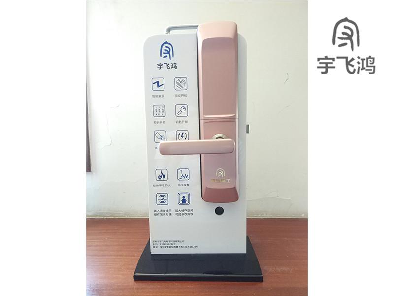 深圳时尚智能家居滑盖指纹锁厂家,滑盖指纹锁招商