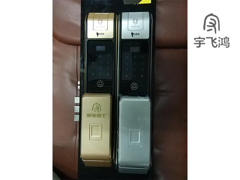 深圳区域专业的全自动高端智能指纹锁_刷卡智能锁价格