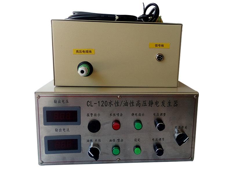120KV高压静电发生器_端州区昌隆涂装配件经营部_口碑好的喷涂高压静电发生器提供商